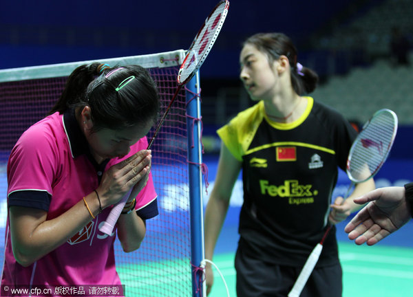 World No 1 Wang Shixian out of China Open