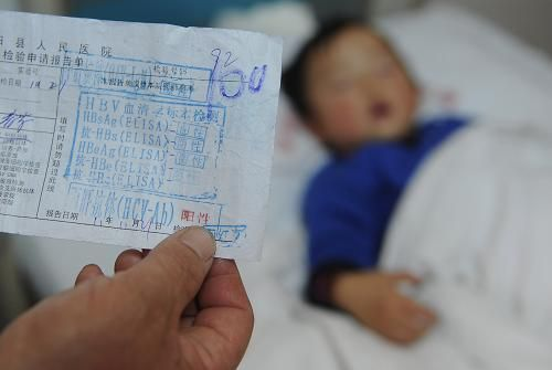 A infected child is being treated at a hospital in Hefei