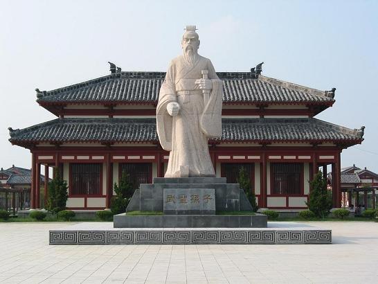 Old Garden of Sunzi