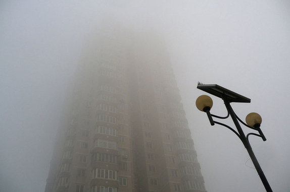 Beijing shrouded in heavy fog on Monday morning [Bejing News]