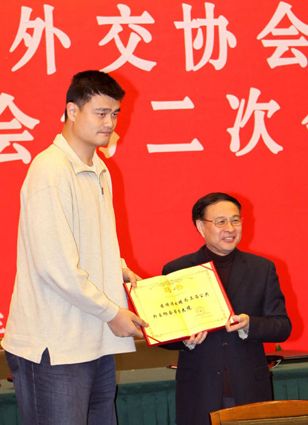 Yao Ming courts new diplomatic role