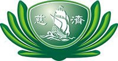 Tzu Chi Foundation, one of the 'Top 25 charity foundations in China 2011' by China.org.cn.