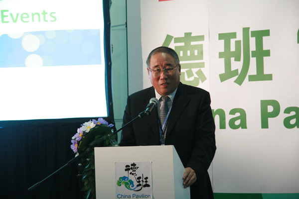 Xie Zhenhua, head of Chinese delegation to UN climate conference in Durban [China.org.cn]