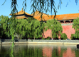 Beijing's Zhongshan Park: Harmonising mind and body