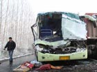 2 killed in 50-vehicle accident in Shandong