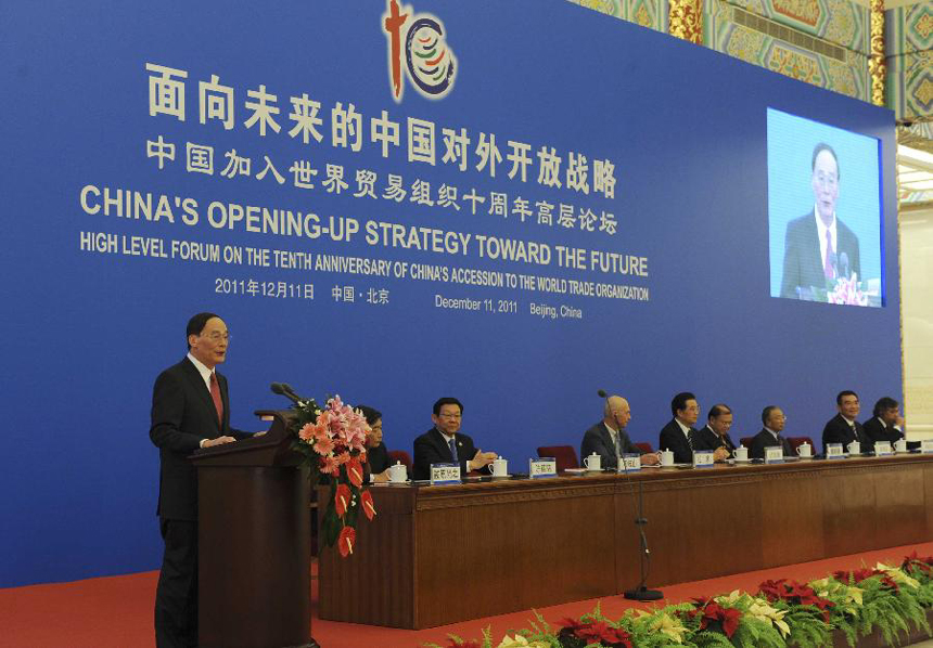 an overview of china entry into the world trade organization Analysts say china's entry into the world trade organization on december 11, 2001 has greater impact on the world economy as well as on china.