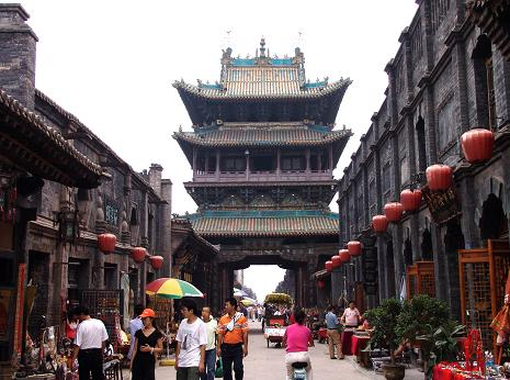 Top 10 historical streets in China - China.org.cn