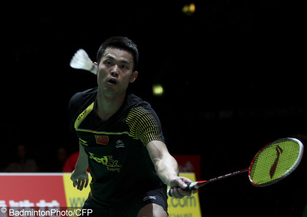 Lin Dan. [File photo]