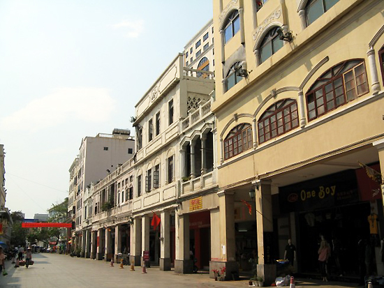 Qilou Old Street in Haikou, one of the 'top 10 ancient streets in China' by China.org.cn.