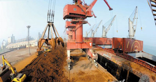 China's Ministry of Commerce announced the the first batch of rare earth producers in 2012.