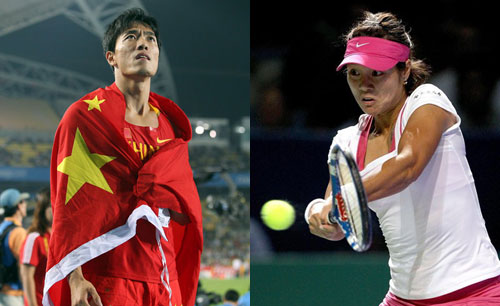 Li Na (right) and Liu Xiang lead the 2011 Sports Personality of the Year awards.