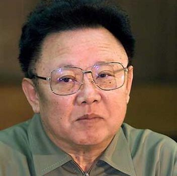 DPRK top leader Kim Jong-il [File photo]