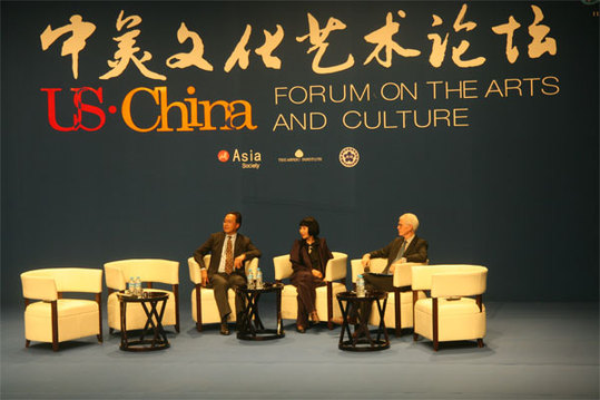 Yo-Yo Ma, Amy Tan and Orville Schell (from L to R) [China.org.cn]