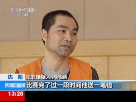 File photo of Yang Yimin during an interview with CCTV.