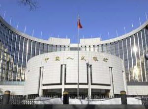 The front gate of People's Bank of China [File photo]