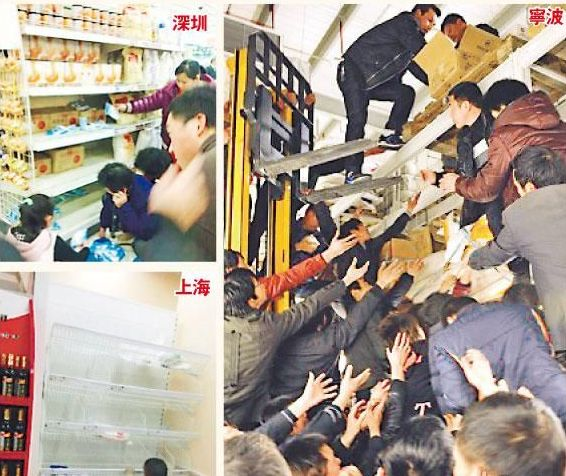 The public rushes to supermarkets to buy packs of iodized salt, as many believed the iodine contained in the salt would help prevent radiation from Japan's Fukushima nuclear power plants hit by the 9.0 magnitude earthquake on March 11, 2011. People also believed that nuclear fallout would contaminate future supplies of sea salt.