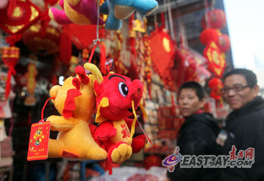 The most important holiday for the Chinese, Spring Festival, starts on Jan. 23, and all over people are preparing to celebrate.