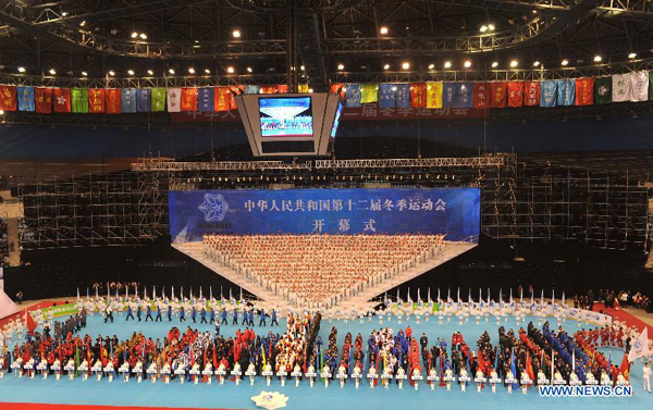 The 12th National Winter Games at the Rings Stadium in Changchun on Tuesday evening.
