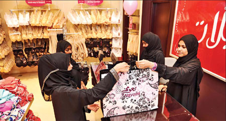 Small victory for Saudi women