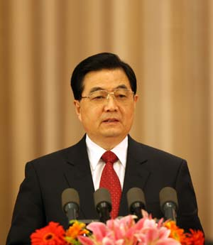 Chinese President Hu Jintao addresses a ceremony commemorating the 30th anniversary of the announcement of Message to Compatriots in Taiwan, held in Beijing, capital of China, on Dec. 31, 2008. The Chinese mainland commemorated the 30th anniversary of the announcement of Message to Compatriots in Taiwan here Wednesday with a ceremony.