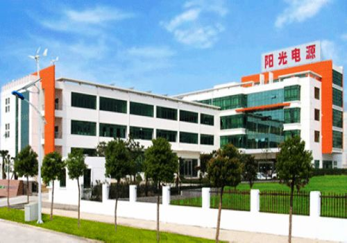 Sungrow Power Supply Co.,Ltd., one of the 'Top 20 promising public companies in China 2012' by China.org.cn.