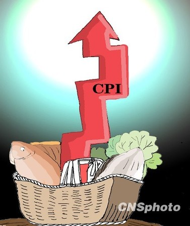 Inflation control remains one of the most important tasks next year for the central government.