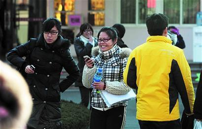 Entrance exam for postgraduate studies begins in Shandong