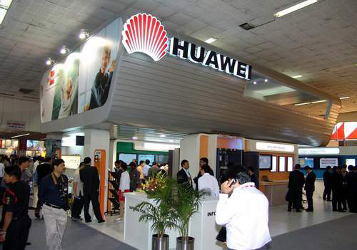 China's Huawei Technologies has dropped its plan to set up a new factory in India due to sluggish demand. [File photo]