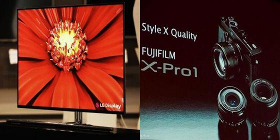 Top 10 best products at CES 2012