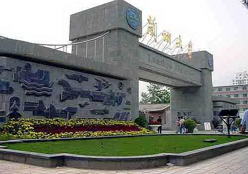 Lanzhou University, one of the 'Top 30 Chinese universities 2012' by China.org.cn.