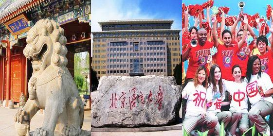 Top 10 Chinese universities favored by foreign students