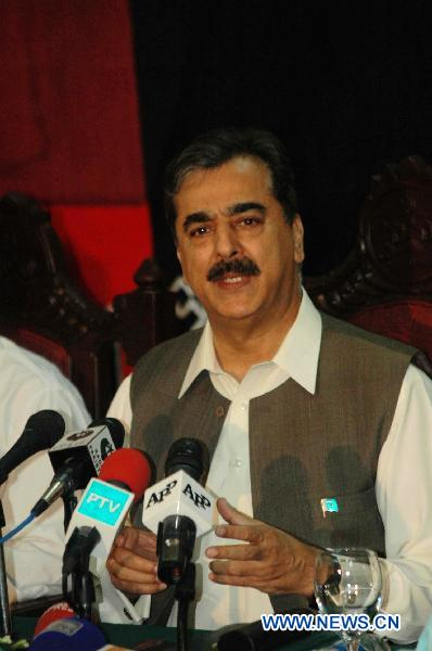 Pakistani Prime Minister Yousuf Raza Gilani [File photo]