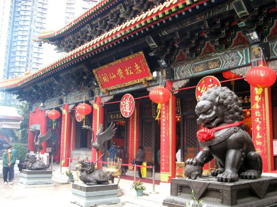 Wong Tai Sin Temple,one of the 'Top 10 temples for Spring Festival prayers' by China.org.cn.