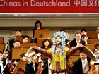 China launches culture year in Germany