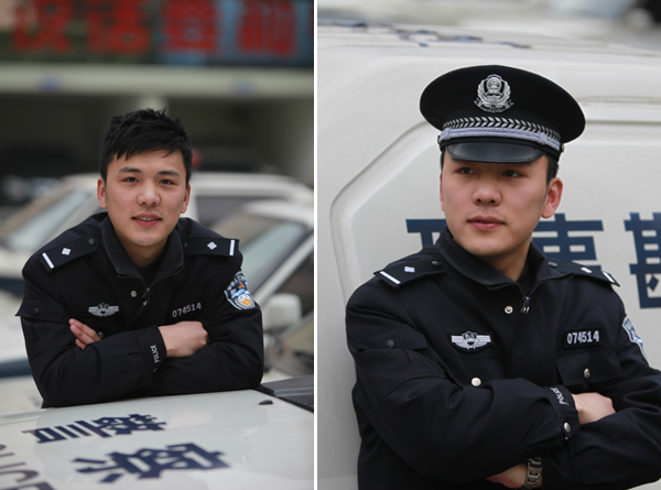 police officers online dating
