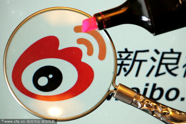 The logo of Sina Weibo. [CFP]