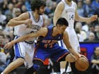 NBA: Lin leads Knicks to 5th straight win