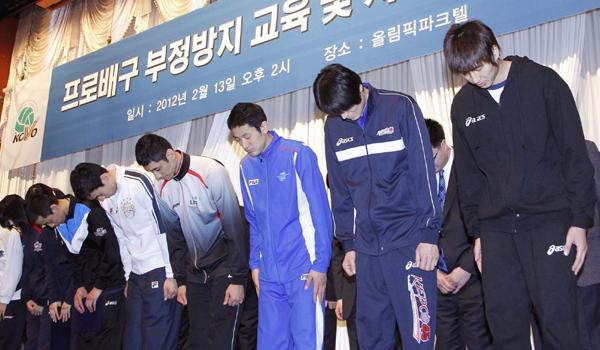 Four Korean players get life ban for match-fixing - China org cn