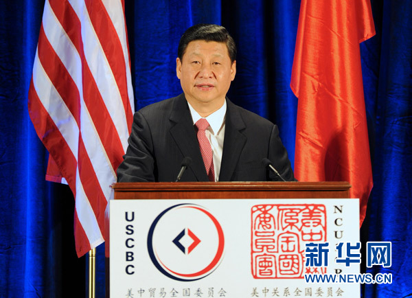 Chinese Vice President Xi Jinping addresses a welcoming luncheon hosted by the National Committee on U.S.-China Relations and the U.S.-China Business Council in Washington, the United States, Feb. 15, 2012. [Xie Huanchi/Xinhua]