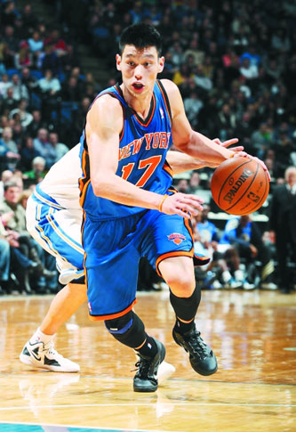 Jeremy Lin fever -- 'Linsanity' -- has spread to the White House.
