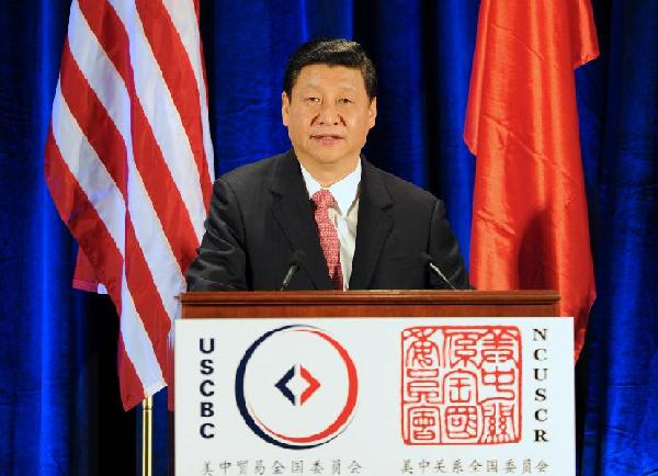 Chinese Vice President Xi Jinping addresses a welcoming luncheon hosted by the National Committee on U.S.-China Relations and the U.S.-China Business Council in Washington, the United States, Feb. 15, 2012. (Xinhua/Xie Huanchi)