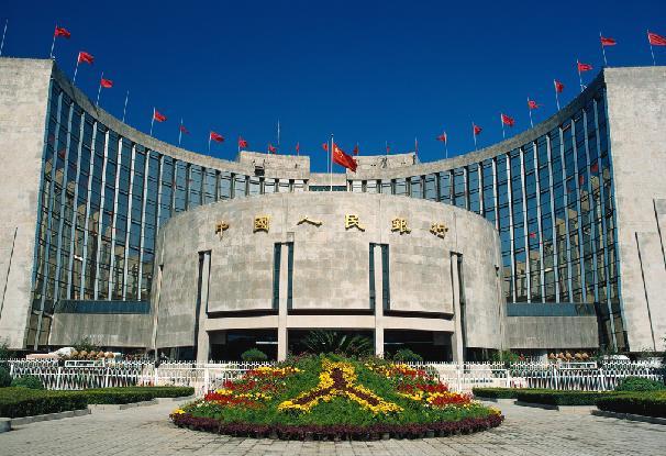 china_bank