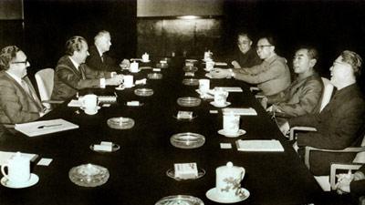 Signing Sino-US Communiqué of Shanghai