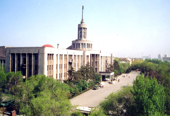 Heilongjiang University of Chinese Medicine,one of the 'Top 10 TCM universities' by China.org.cn.