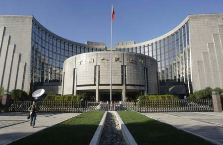 China's central bank vows to be prudent with its monetary policy. [File photo]
