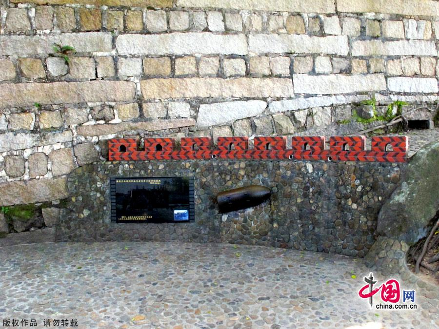 Hulishan Fortress is located at the southern tip of Xiamen Island. It is a spectacular site surrounded by walls made of granite and impressive gates. Hulishan Fortress was built in 1891, occupying an area of 13,000 square meters. Its buildings are distinctively preserved to the military style of the Ming Dynasty and also that of the Qing Dynasty. [China.org.cn]