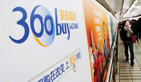A woman strolls by the 360buy logo in Beijing. Jingdong Mall, which operates the e-commerce website 360.com, has diversified its services. [China Daily]