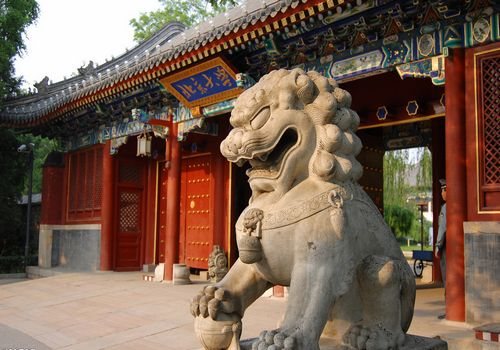 Peking University, one of the 'Top 25 Chinese universities 2012-2013: RCCSE' by China.org.cn.