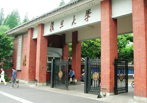 Fudan University, one of the 'Top 25 Chinese universities 2012-2013: RCCSE' by China.org.cn.