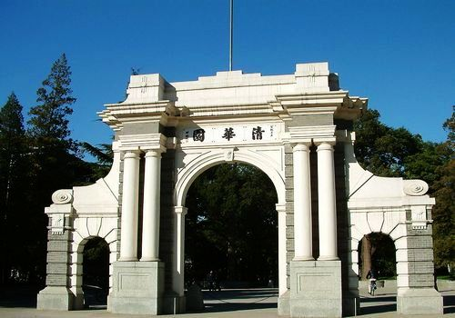 Tsinghua University, one of the 'Top 10 universities with worst tutor gender imbalance' by China.org.cn.